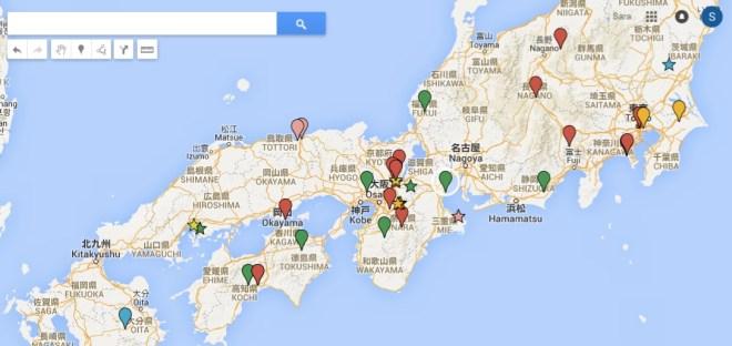Een stukje van MyMap Japan