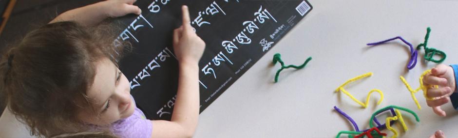 sophia-teaching-tibetan-2