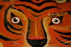 TigerMural