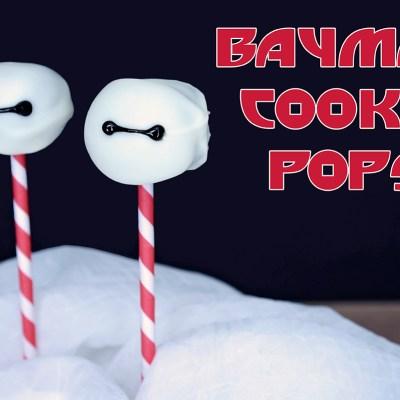 Big Hero 6 Movie Night | Baymax Cookie Pops