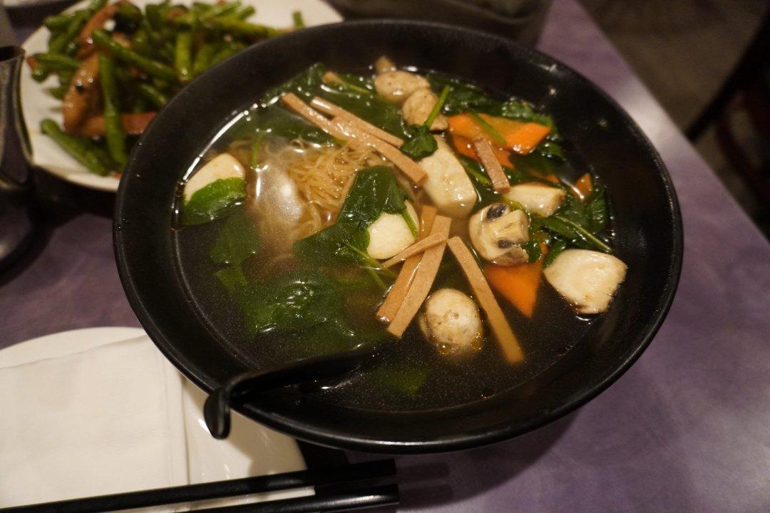 Won ton soup with vegan ham from Enjoy Vegetarian