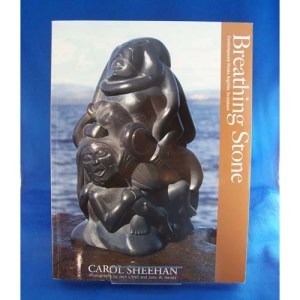 Book-Breathing Stone