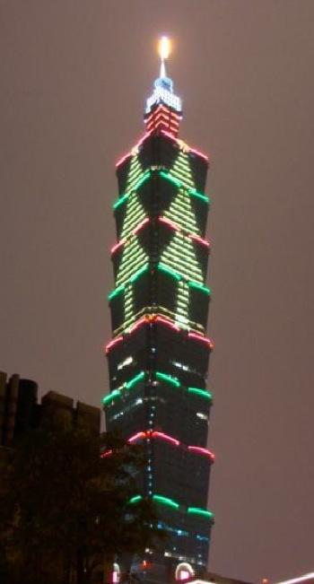 Tayvan Taipei 101