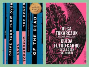 Toby Regbo: consiglio lettura. Ex ibs.it - Versione inglese (2019) Versione italiana (2020)