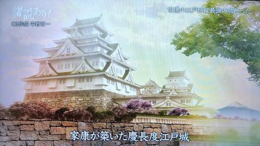 家康の江戸城