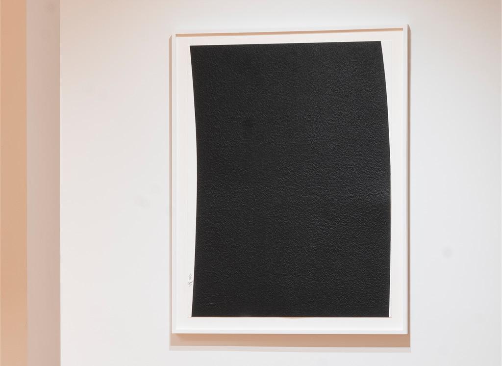 Richard Serra's Extension #1 (2004)