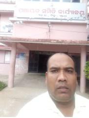 sarat Block Office