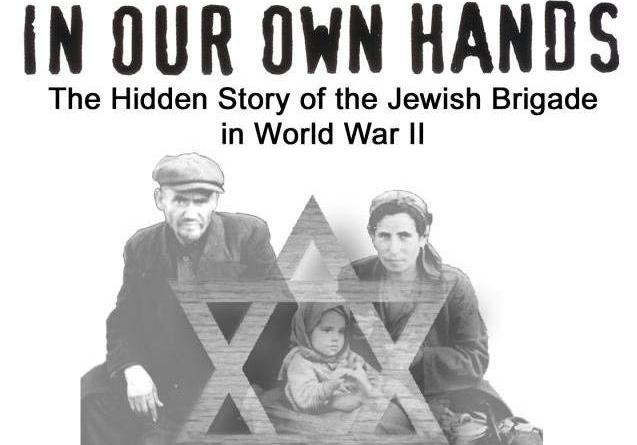 In Our Own Hands (film & discussion)