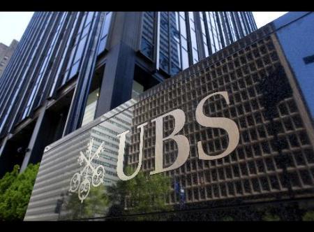https://i0.wp.com/www.sarawakreport.org/site/wp-content/uploads/2012/06/UBS_Bank3.jpg