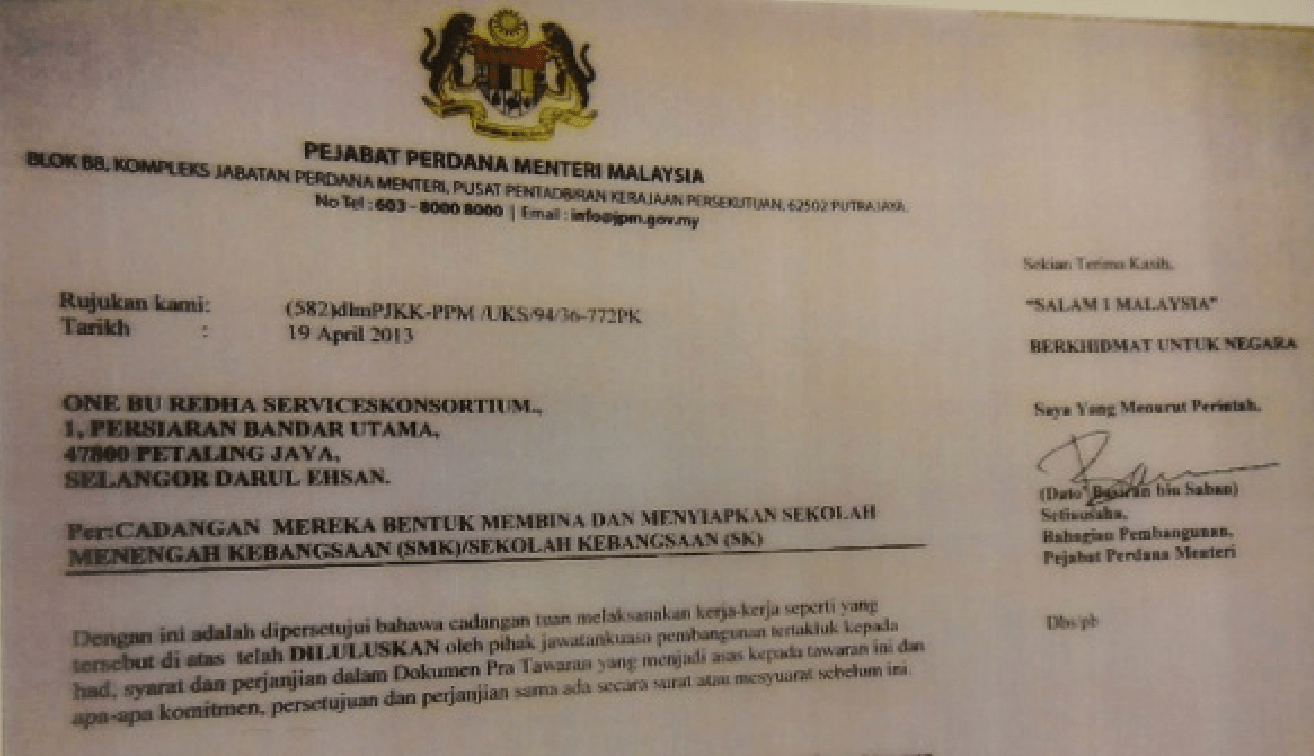 Approval without modification from the PM's office