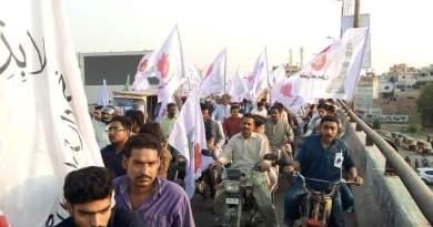 مرکزی جشنِ عید میلاد النبی ﷺ ریلی کراچی ڈویژن کے تحت نکالی گئی۔
