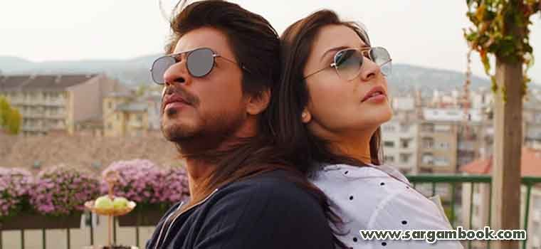 Ghar (Jab Harry met Sejal)
