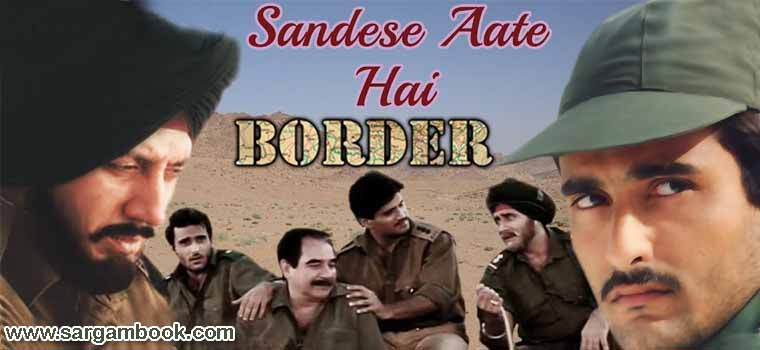Sandese Aate Hain (Border) Sargam Notes
