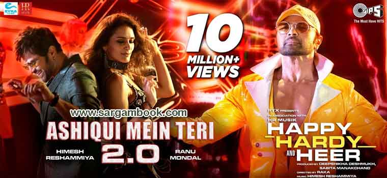 Ashiqui Mein Teri 2.0 (Happy Hardy And Heer) Sargam Notes