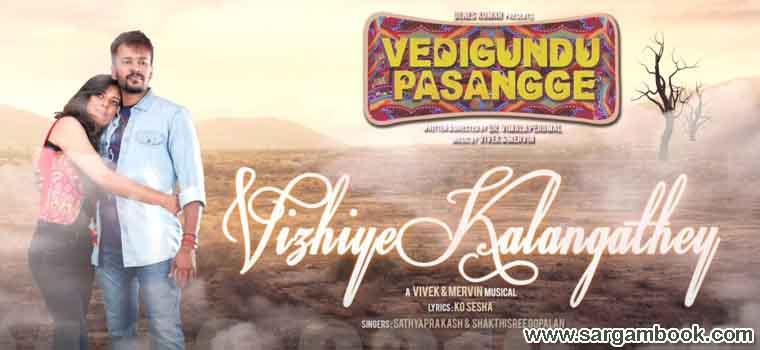 Vizhiye Kalangathey (Vedigundu Pasangge) Sargam Notes
