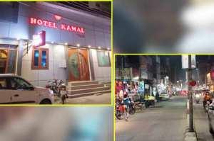 punjab-hotel