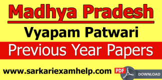 MP Vyapam Patwari Previous Year Papers