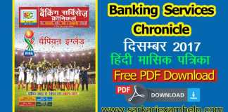 Banking Services Chronicle Magazine PDF