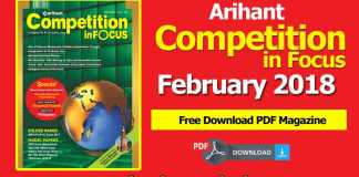 Arihant Competition in Focus Magazine February 2018 PDF Free Download