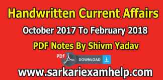 Handwritten Current Affairs From October 2017 To February 2018 By Shivm Yadav PDF Notes Download