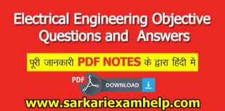 Electrical Engineering Objective Questions and Answers ( MOST IMPORTANT 770 MCQ) For Competitive Exams PDF Download