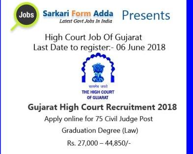 Gujarat High Court Recruitment 2018-Apply online for 75 Civil Judge Post