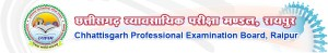CG VYAPAM Recruitment