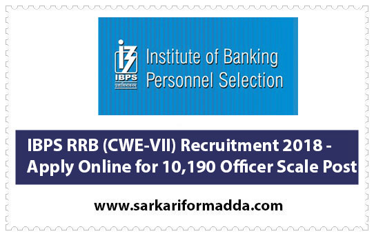 IBPS RRB (CWE-VII) Recruitment 2018 -Apply Online for 10,190 Officer Scale Post