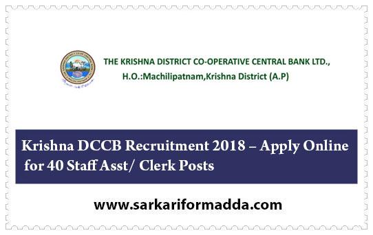 Krishna DCCB Recruitment 2018 – Apply Online for 40 Staff Asst/ Clerk Posts