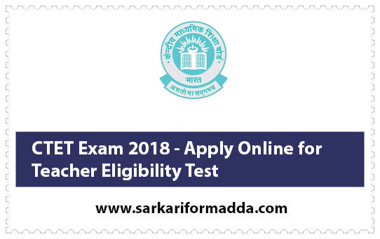 CTET Exam 2018 - Apply Online for Teacher Eligibility Test