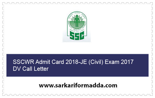 SSCWR Admit Card 2018-JE (Civil) Exam 2017 DV Call Letter