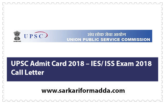 UPSC Admit Card 2018 – IES/ ISS Exam 2018 Call Letter