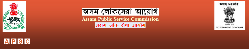 Assam PSC Admit Card 2019- Assistant Geologist Call Letter