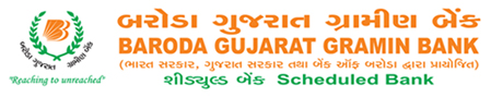 Baroda Gujarat Gramin Bank Results 2018-Office Asst & Officer