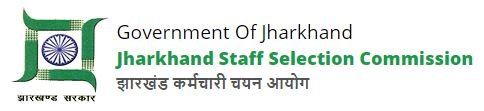 JSSC Admit Card 2019-JHCCE 2018 call Letter