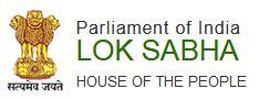 Lok Sabha Recruitment