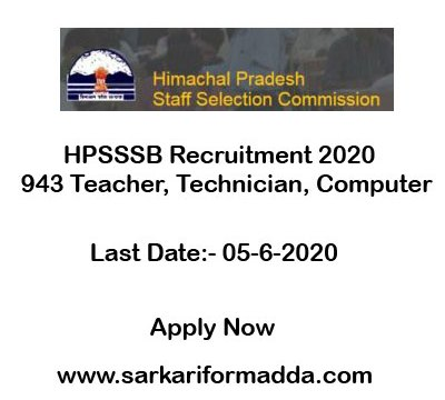 hpsssb-recruitment-2020