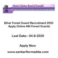 Bihar-Forest-Guard-Recruitment