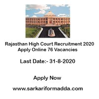 Rajasthan-High-Court-Recruitment-2020