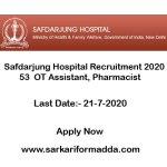 Safdarjung-Hospital-Recruitment