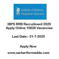 ibps-vacancy