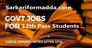 Sarkari Job 12th Pass