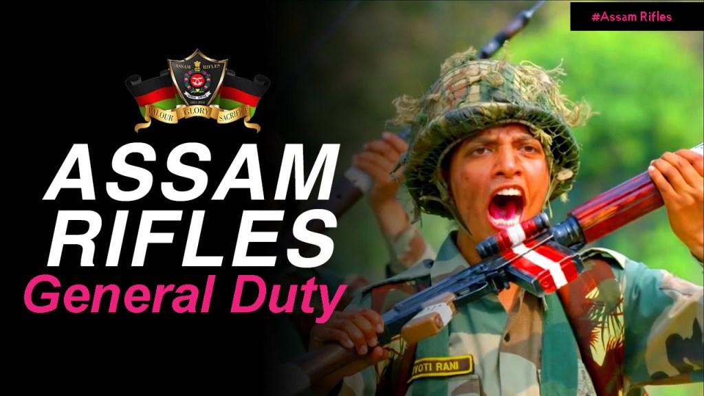 Assam-Rifles-Recruitment