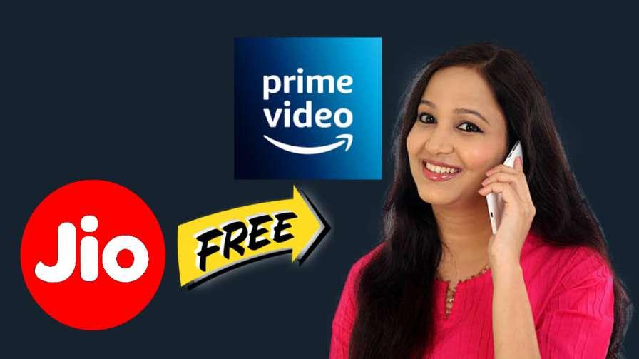Amazon Prime Free Membership