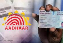 Photo of Link Aadhaar Card With PAN Card