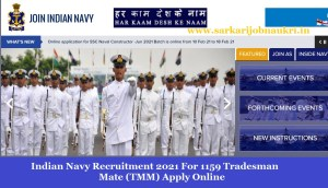 Indian Navy Recruitment 2021 For 1159 Tradesman Mate (TMM) Apply Online