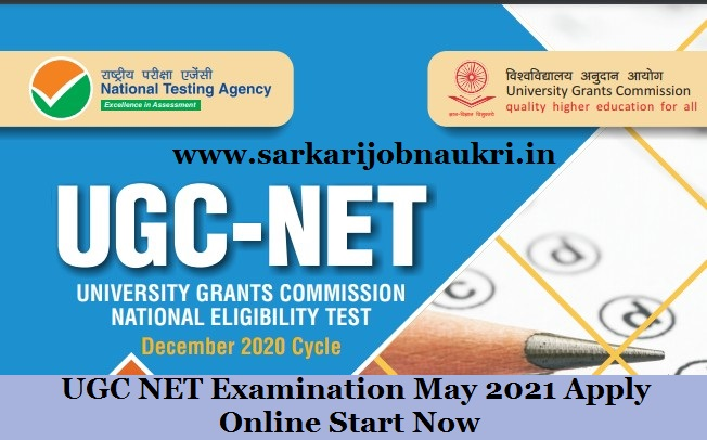 UGC NET Examination May 2021 Apply Online Start Now