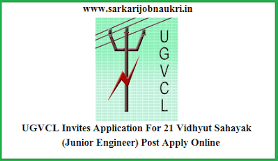 UGVCL Invites Application For 21 Vidhyut Sahayak (Junior Engineer) Post Apply Online