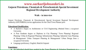 Gujarat GPCPSIRDA Recruitment 2021 For Town Planner Post