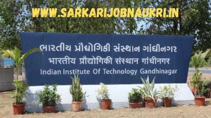 IIT Gandhinagar Recruitment 2021 For Assistant Engineer & Junior Engineer Posts Apply Online